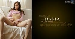 Asiatengoku 0185 Gorgeous Lady Daria -Super Model Series-