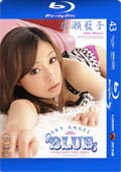 Sky Angel Blue Vol.43 : Aiko Hirose (SKYHD-043) BD ISO