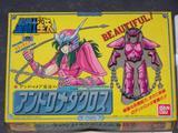 SAINT SEIYA (Bandai) 1987 et 2003: format Vintage (Die cast) Th_94051_100_1303_122_385lo