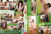 [GG 151] Hikari Matsushita   Tiny Girl And Huge Guys Live Living Together (591MB MKV x264)