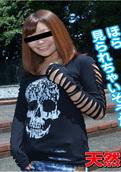 10Musume - 032914_01 - Airi Suzuhara